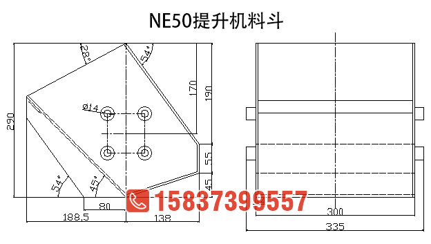 NE50斗式提升机料斗尺寸图纸参数